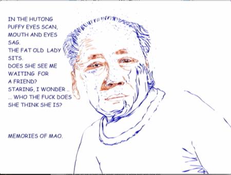 Mao Lady 1