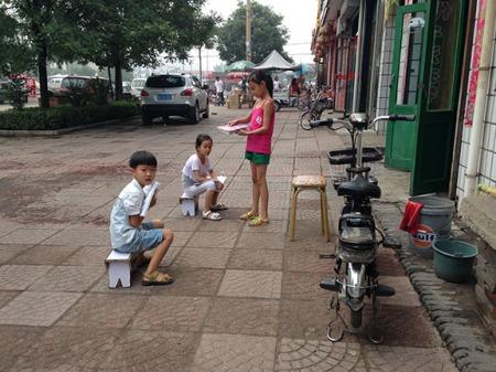 kids_pingyao