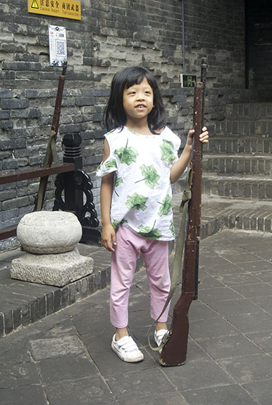 Gun Girl, Pingyao, China