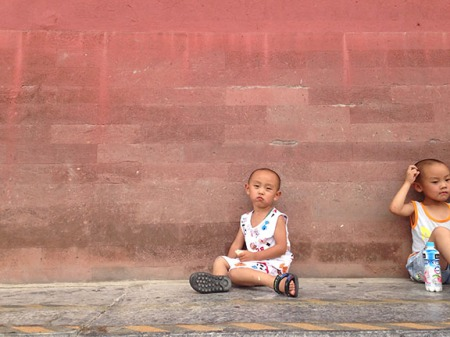 Kids, Forbidden City, Beijing
